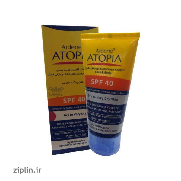 کرم ضد آفتاب SPF40 مرطوب کننده پوست خشک آردن اتوپیا