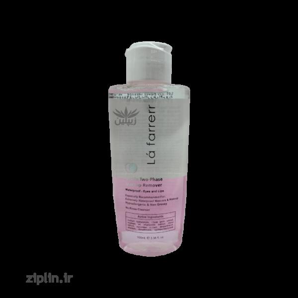 محلول پاک کننده آرایش دو فاز لافارر (La farrerr)