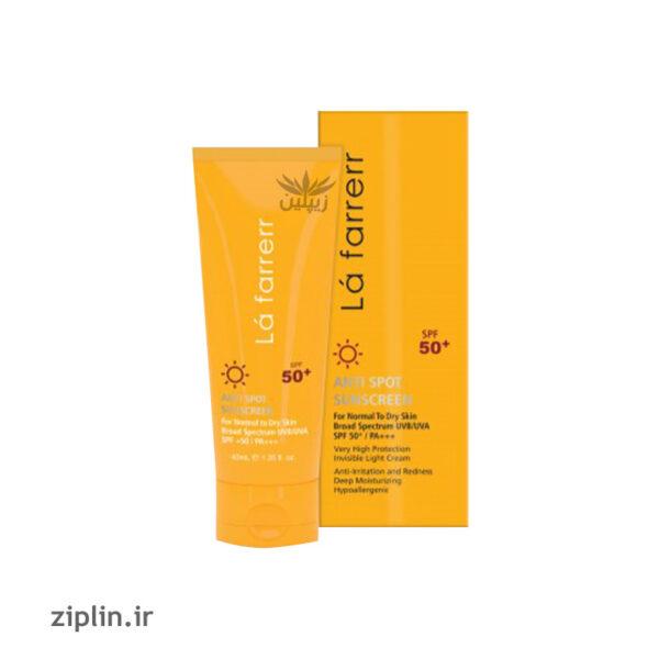 کرم ضد آفتاب SPF50 بی رنگ چرب لافارر مخصوص پوست چرب و روشن