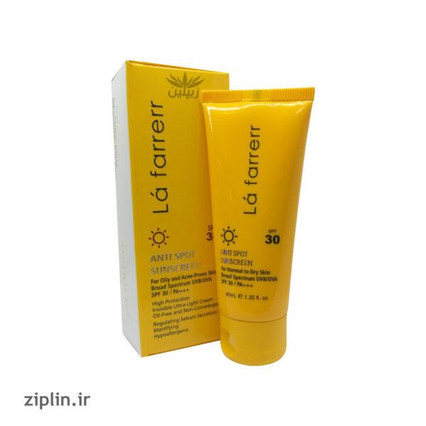 کرم ضد آفتاب SPF30 بی رنگ لافارر مخصوص پوست چرب