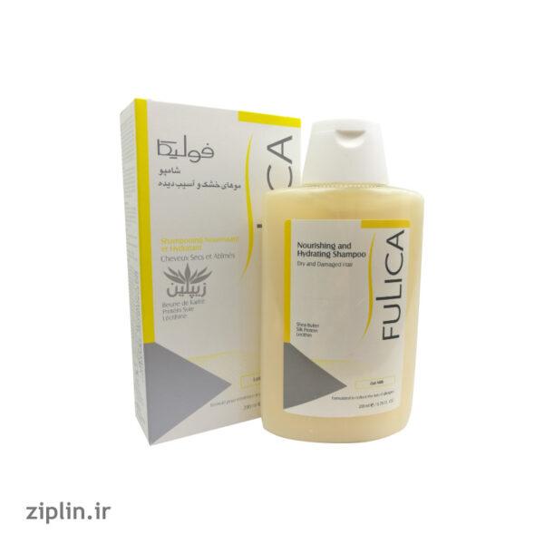 شامپو مخصوص موهای خشک و آسیب دیده فولیکا (Fulica)