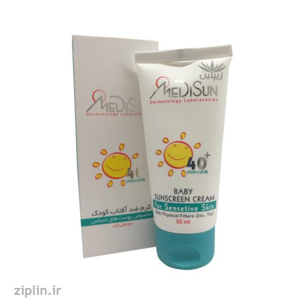 ضد آفتاب SPF40 کودکان مدیسان