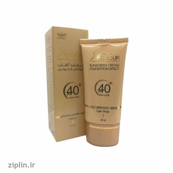 کرم پودر SPF40 انواع پوست مدیسان