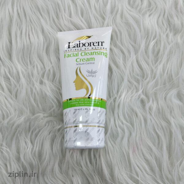 کرم پاک کننده آرایش پوست چرب لابورن
