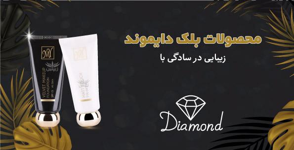 banner diamond