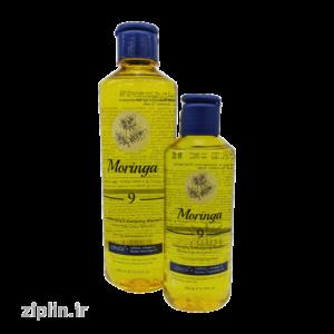شامپو حجمدهنده و انرژیبخش 9 مورینگا
