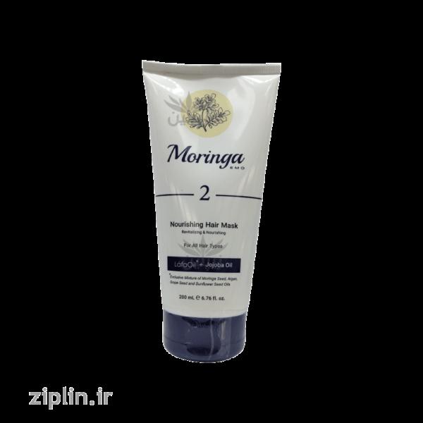 ماسک مو مغذی 2 مناسب انواع مو مورینگا