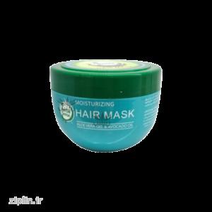 ماسک مو کراتینه رطوبت رسان موهای خشک آردن هرباسنس