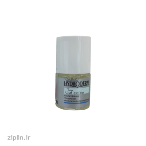 محلول خشک کننده سریع لاک ناخن هیدرودرم (Hydroderm)